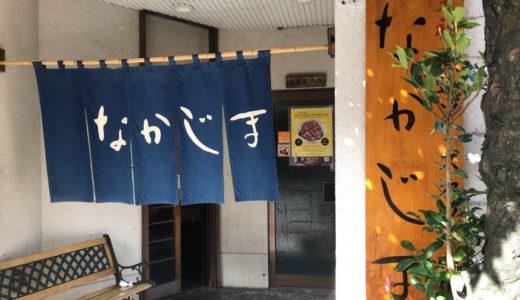 【ランチ】会津若松の伝統の味、元祖煮込ソースカツ丼の店なかじまへ行ってきました!