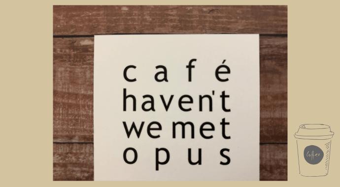 カフェ ハヴントウィーメット オーパス